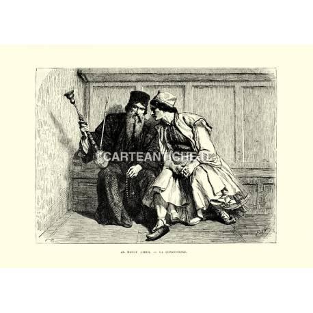 Confessione al monte Athos.